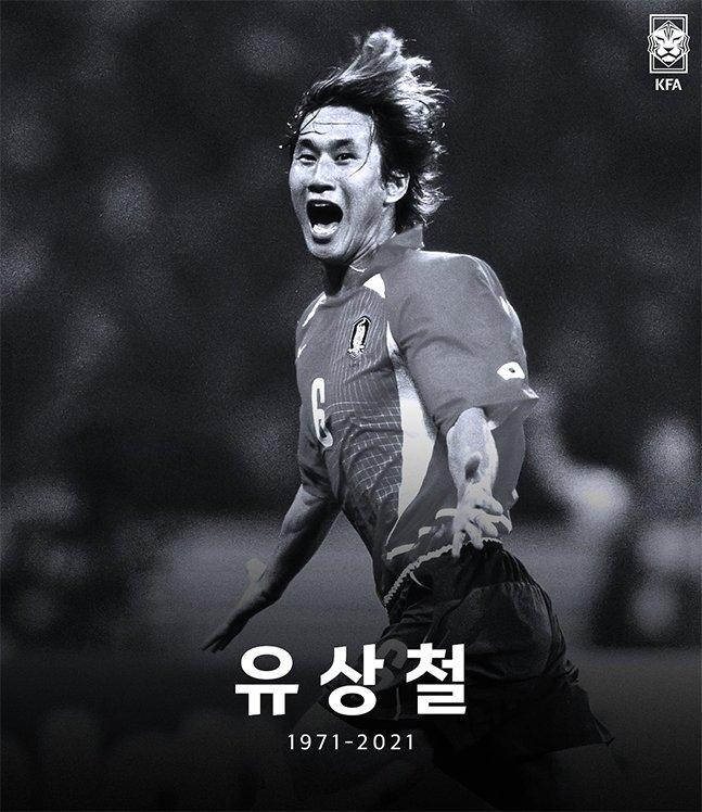 SNS를 통해 유상철 감독의 명복을 빈 대한축구협회. /사진=대한축구협회 SNS 캡처