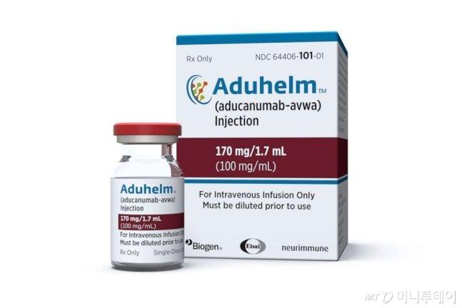 FDA가 지난 7일(현지시간) 승인한 알츠하이머병 치료제 '아두카누맙'(제품명 아두헬름)./사진제공=바이젠