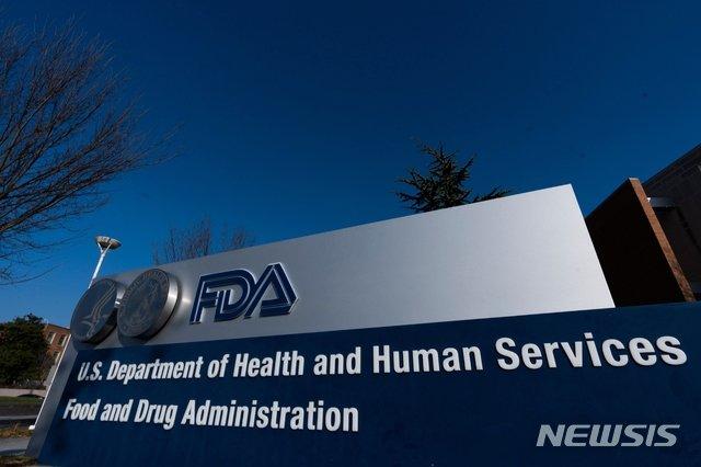 실버스프링=AP/뉴시스]미국 매릴랜드주 실버스프링에 있는 미국 식품의약국(FDA) 본부의 지난해 12월 10일 모습. 2021.06.08.