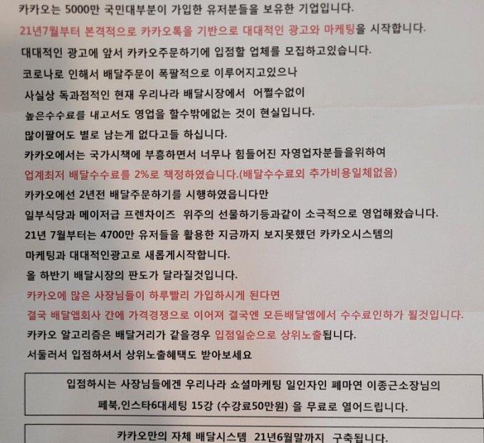 /사진제공=온라인 커뮤니티 캡처