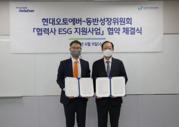 (왼쪽부터) 서정식 현대오토에버 대표이사, 권기홍 동반성장위원회 위원장. / 사진=현대오토에버