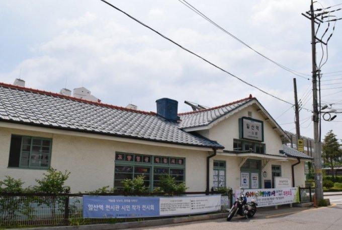 /사진= 경기도 공식 네이버 블로그