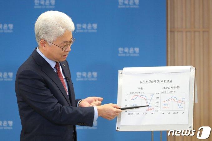 박양수 한국은행 경제통계국장/사진제공=한국은행