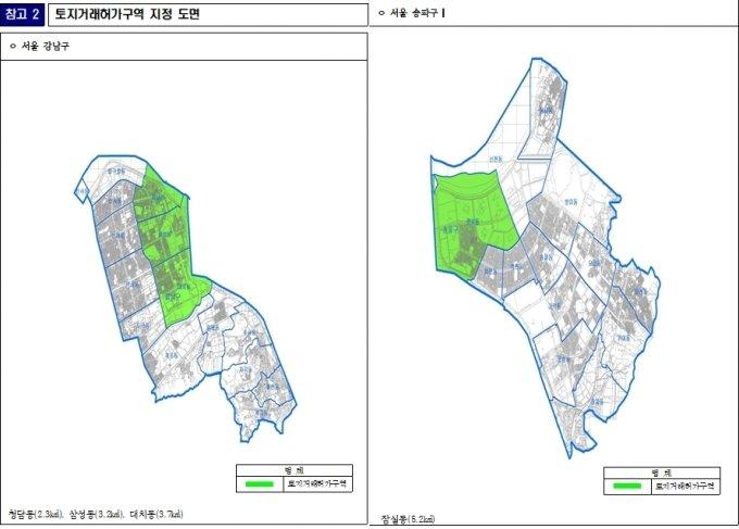 토지거래허가구역 지정 도면 /사진=서울시
