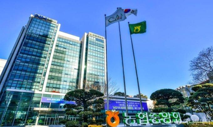 서울 중구 농협중앙회 본관 전경