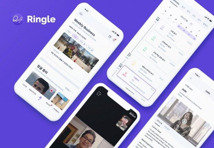 '화상영어' 링글, 100억 추가유치…시리즈A 200억 클로징