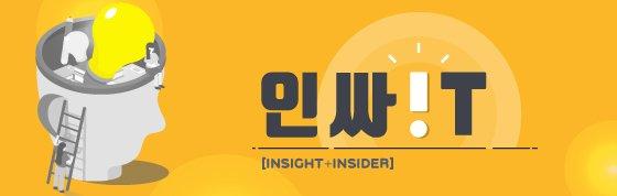 """넥슨이 불붙인 '전환배치' 논란…""""업계악습 vs 고유문화"""""""
