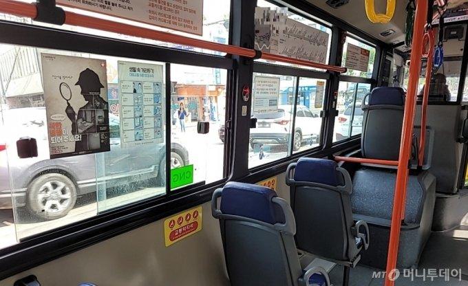 9일 서울 종로구에서 한 버스가 에어컨을 튼 채 창문을 열고 정차해 있다. / 사진 = 오진영 기자