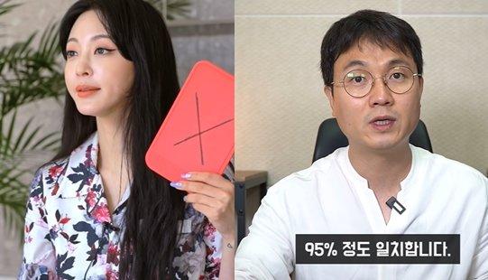 배우 한예슬, 유튜버 이진호/사진='한예슬is' 유튜브 채널, '연예뒤통령이진호' 유튜브 채널