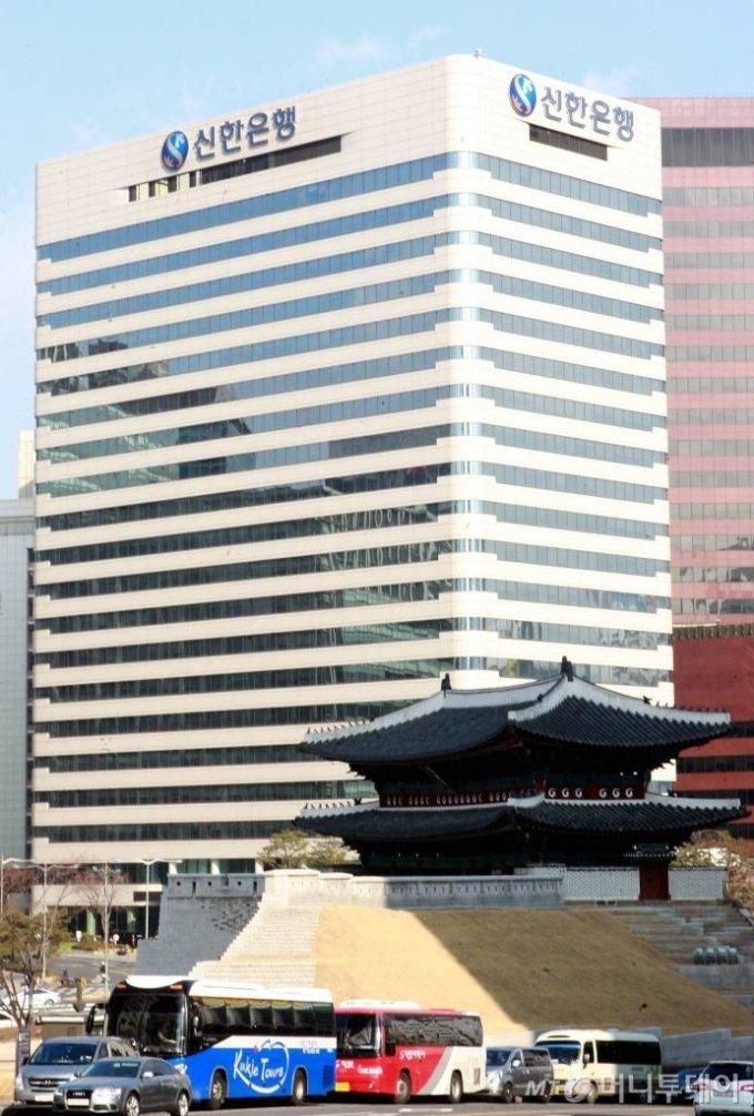 서울 중구 신한은행 본점/사진제공=신한은행