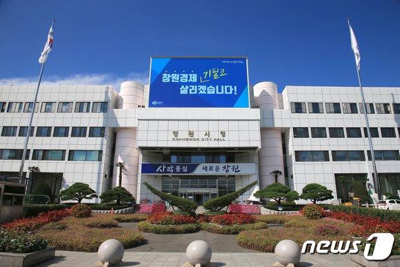 자료사진 © 뉴스1