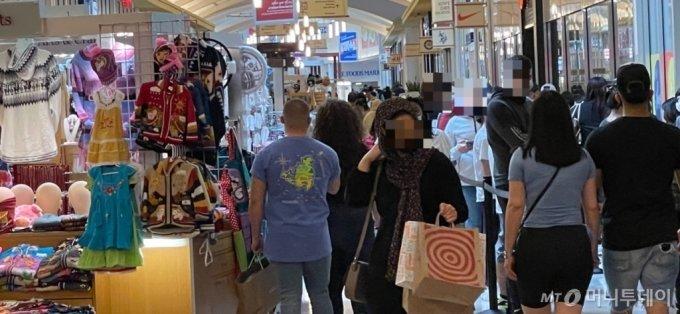 미국 뉴저지주의 한 쇼핑몰