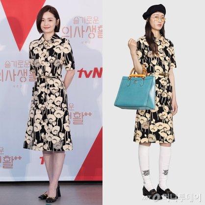 """'슬의생2' 전미도, 미모 밝힌 '531만원' 드레스 룩…""""어디 거?"""""""