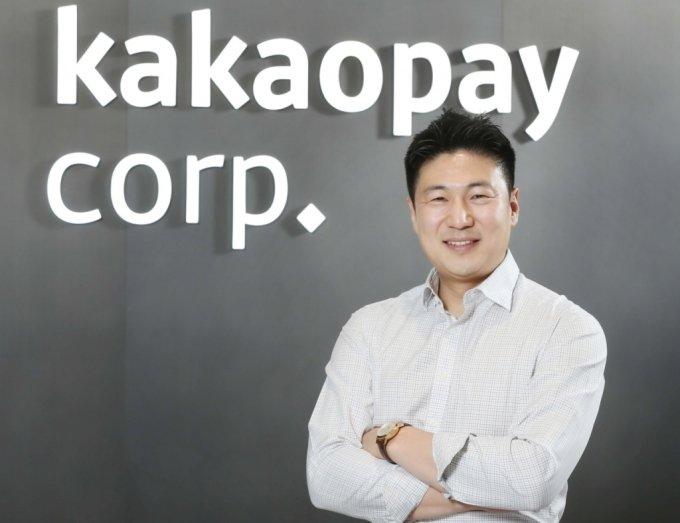 류영준 카카오페이 대표 /사진제공=카카오페이