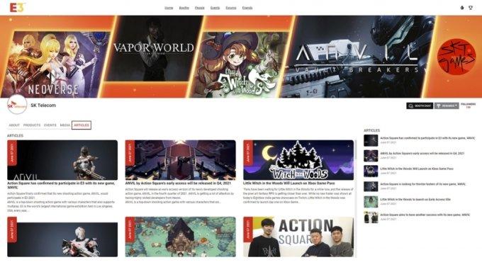 SKT, 세계 최대 박람회서 '퍼블리싱 게임' 4종 공개