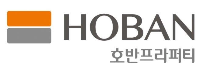 호반그룹의 호반프라퍼티, 상생협력기금 15억 원 출연
