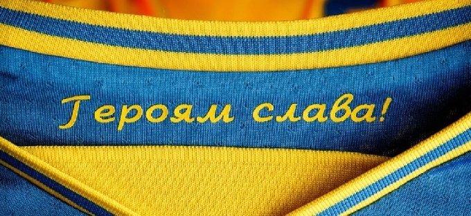 우크라이나 유니폼(BBC스포츠 캡처)© 뉴스1