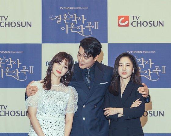 송지인(왼쪽) 이태곤 박주미, 사진제공=TV조선