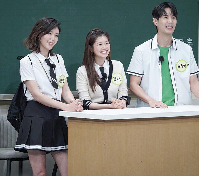 배우 채정안, 전소민, 김지석 /사진=JTBC