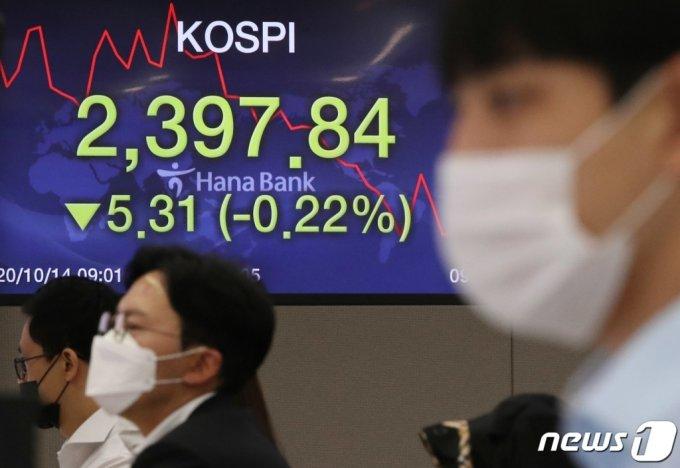서울 중구 명동 하나은행 딜링룸에서 직원들이 업무를 보고 있다/사진=뉴스1