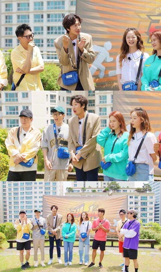SBS '런닝맨' © 뉴스1