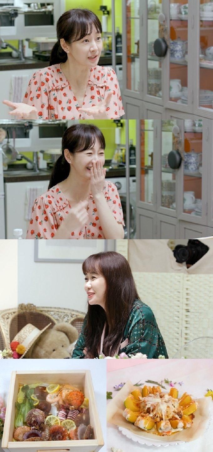 KBS 2TV '신상출시 편스토랑' © 뉴스1