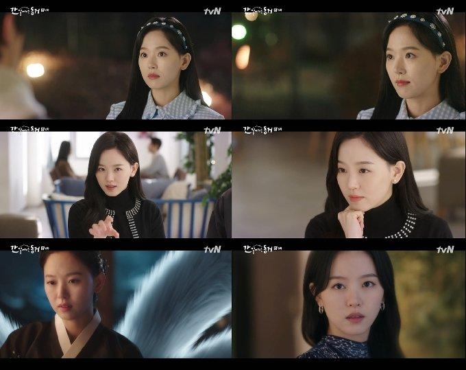 강한나 / tvN 캡처 © 뉴스1