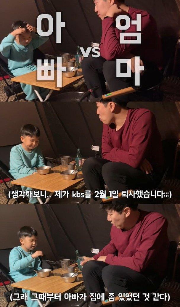 /사진=유튜브 채널 '도장TV' 영상 화면
