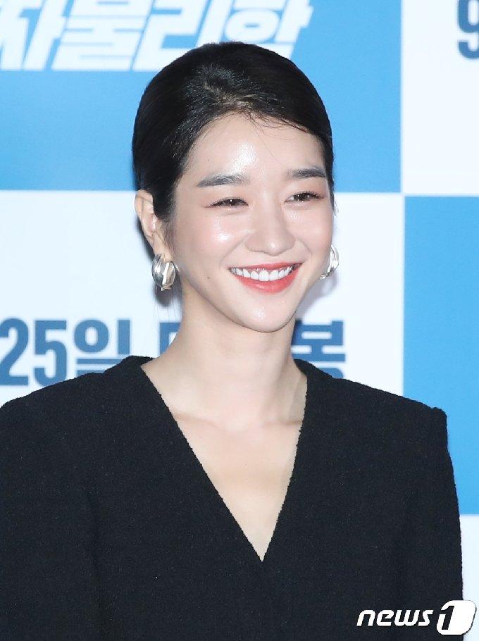 서예지/ 뉴스1 DB © News1 권현진 기자
