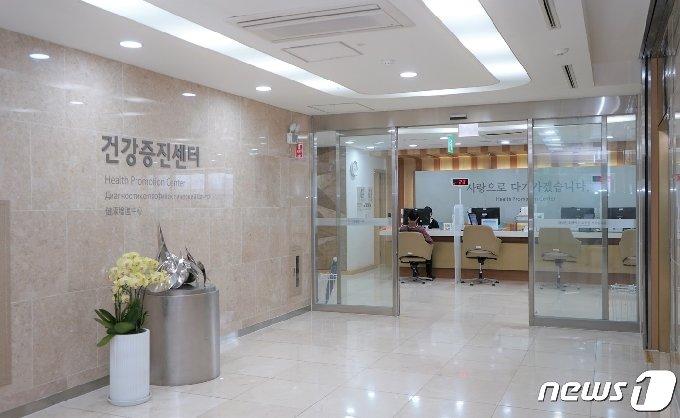 양산부산대병원 건강증진센터 전경.  (양산부산대병원 제공) © 뉴스1