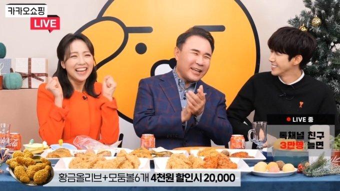 윤홍근 BBQ 회장(가운데)과 BBQ 광고모델인 광희(우측)가 카카오쇼핑라이브에 출연해 제품을 판매하고 있다. /사진=카카오커머스