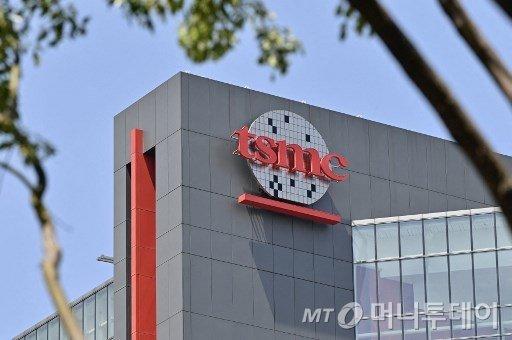 대만 TSMC 본사. /머니투데이DB