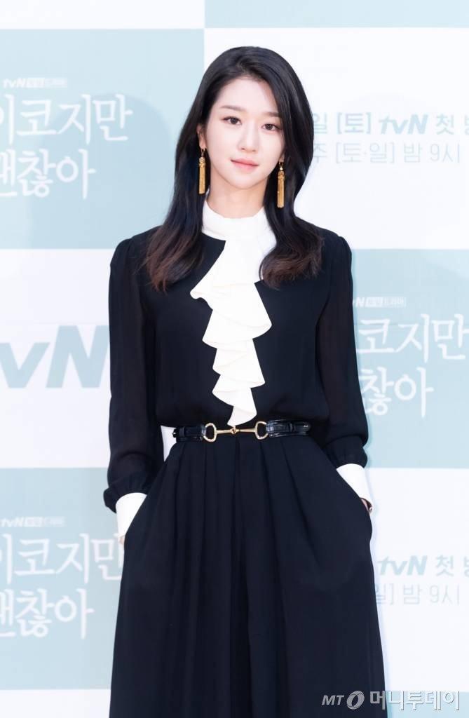 배우 서예지 /사진제공=tvN