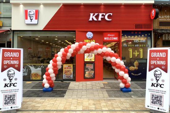 KFC 신규매장 '위례중앙점' 오픈