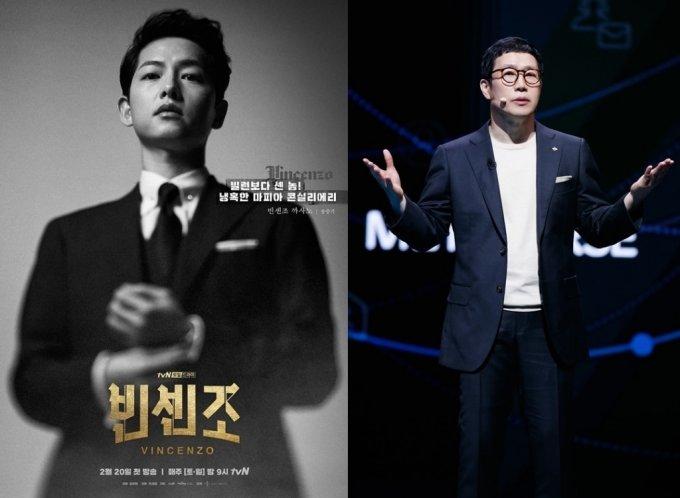 CJ ENM이 제작해 흥행한 드라마 빈센조(왼쪽)와 지난달 31일 '비전스트림'에서 CJ ENM 콘텐츠 투자 전략을 밝힌 강호성 CJ ENM 대표. /사진=CJ ENM