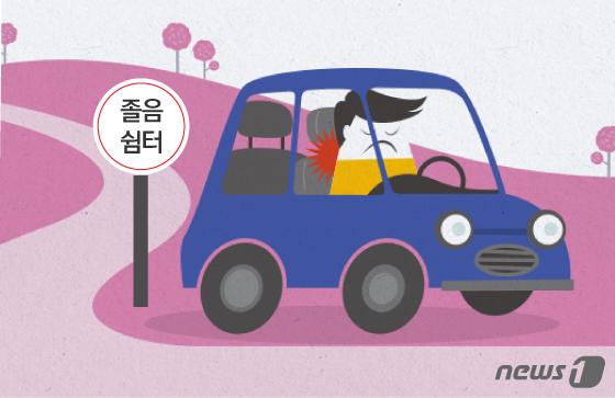 눈 깜빡한 사이 '쾅쾅쾅'…달리는 시한폭탄 고속도로 졸음운전