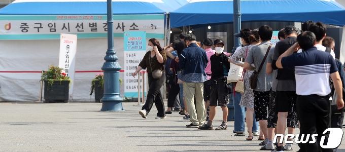 [사진] 줄서서 코로나19 검사 기다리는 시민들