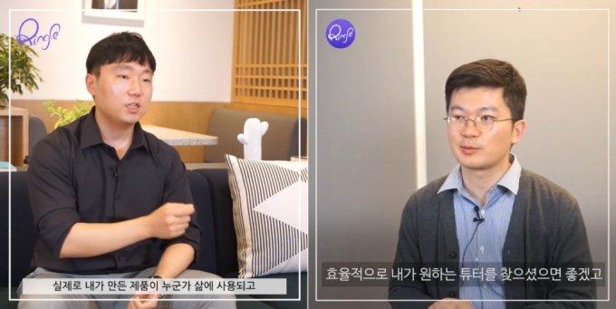 이성파(왼쪽)·이승훈 링글 공동대표