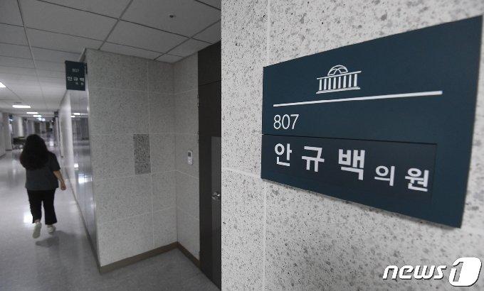 안규백 더불어민주당 의원이 코로나19 확진 판정을 받은 가운데 11일 서울 여의도 국회 의원회관 안 의원실 문이 굳게 닫혀있다. © News1 오대일 기자