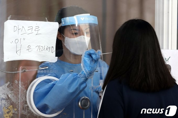 서울 중구 서울역 광장에 마련된 임시선별검사소를 찾은 시민들이 신종 코로나바이러스 감염증(코로나19) 검사를 받고 있다.© News1 이광호 기자