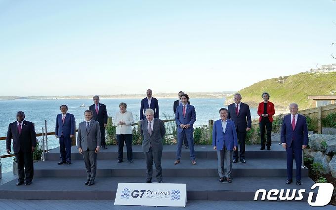 G7 공동성명