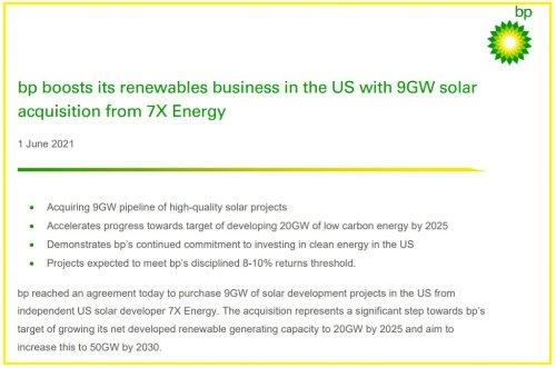 지난 1일 영국의 BP가 미국의 태양에너지 업체인 7X에너지를 2억 2000만달러에 인수했다고 밝힌 BP의 보도자료/사진제공=BP 홈페이지