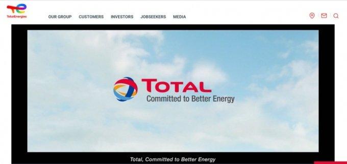 프랑스 정유 화학 회사인 토탈이 회사명을 토털에너지즈로 바꾸고 더나은 에너지로의 전환을 알리는 홍보물/사진제공=토탈에너지즈 홈페이지.