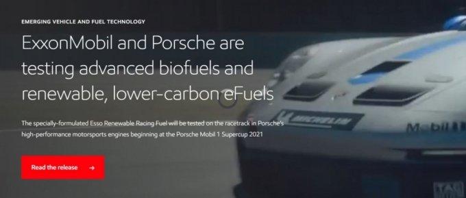 엑손모빌이 자동차 회사인 포르쉐와 바이오연료 및 저탄소 에너지 개발을 위한 테스트를 함께 진행하고 있음을 알려는 홈페이지 내용/사진제공=엑손모빌 홈페이지.
