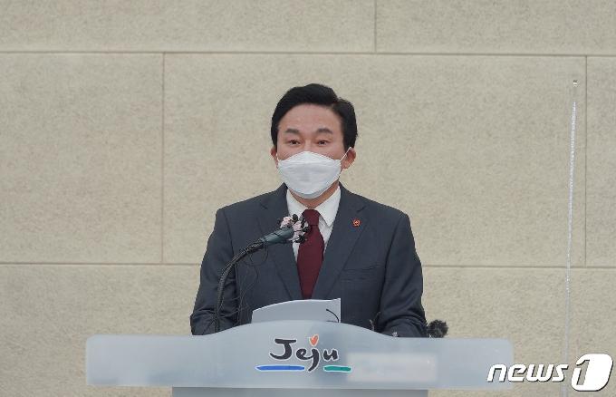 [오늘의 주요일정]제주(14일, 월)