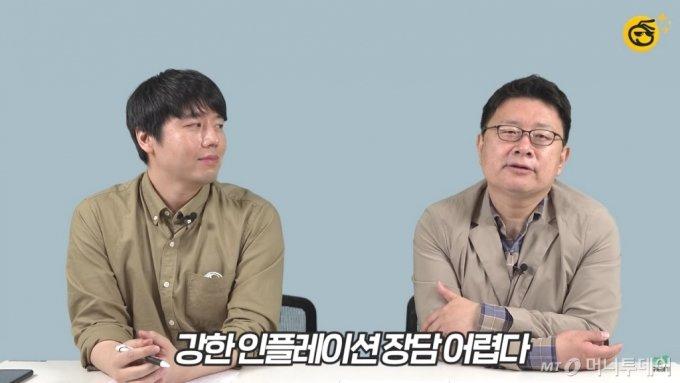 유튜브 채널 '부꾸미-부자를 꿈꾸는 개미' 캡쳐