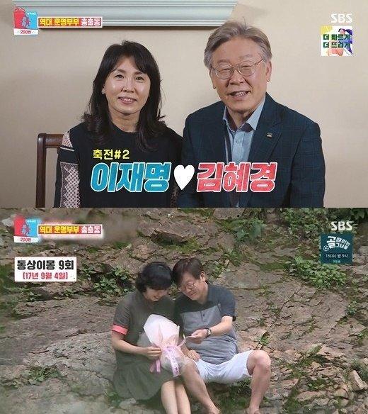 /사진=SBS 예능 프로그램 '동상이몽2' 방송 화면