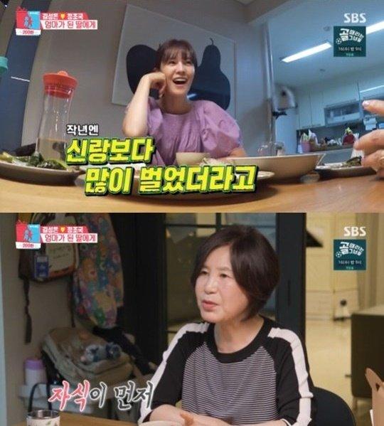 /사진=SBS 예능 프로그램 '동상이몽2-너는 내 운명' 방송 화면