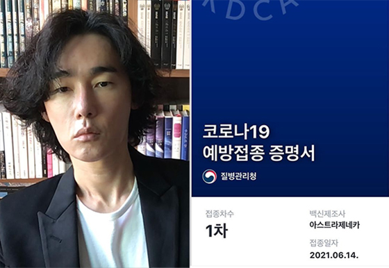 /사진=작가 겸 방송인 허지웅 인스타그램