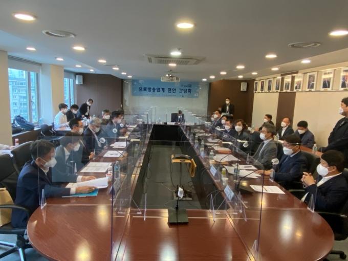 '유료방송·PP 콘텐츠 대가' 23일 협의체 가동…제도 개선 속도